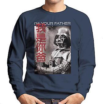 Star Wars Im Your Father Men-apos;s Sweatshirt