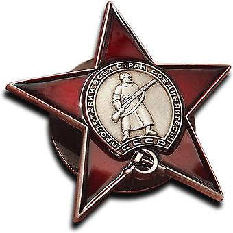 Gerui Soviet Union ORDER OF THE RED STAR Award Russian Army Reproduction Military Combat Medal Pin WW2