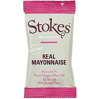ストークス実質のマヨネーズ小袋