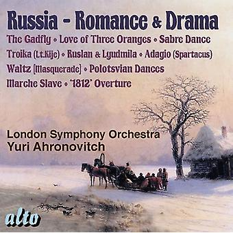 Ahronovitch, Yuri / London Symphony Orchestra - Russia: Romance & Drama [CD] USA import