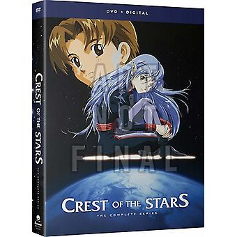 Crest of the Stars: Complete Series [DVD] USA import