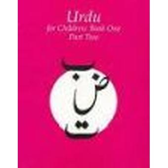 Urdu lapsille - kirja 1 - v. 2 heille syntyi Sultana Alvi - 978077351621