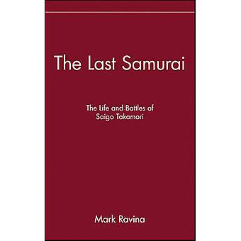 The Last Samurai by Ravina & Mark