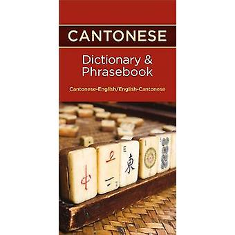 Cantonese-English / English-Cantonese Dictionary & Phrasebook by