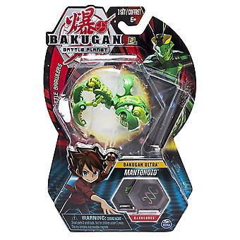 BAKUGAN Deluxe 1 Pack - One At Random