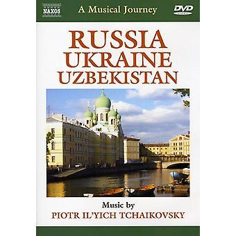 P.i. Tschaikowsky - musikalische Reise: Russland Kazakhistan [DVD] USA import