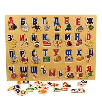 Amazon AliExpress Explosive Early Learning Puzzle Holz Russisch Lernpuzzle