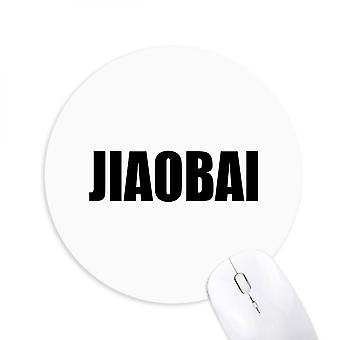 Jiaobai Vegetable Name Foods Round Non-slip Rubber Mousepad Game Office Mouse Pad