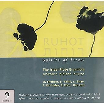 Yoffe / Olivero / Avni / Israel Flute Ensemble - Spirits of Israel [CD] USA import