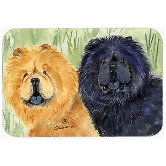 Carolines Treasures  SS7009LCB Chow Chow Glass Cutting Board Large