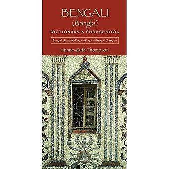 Bengali (Bangla)-English/English-Bengali