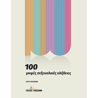 100 mikres sexoualikes alitheies by Kirana & Evie