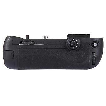 PULUZ Pystysuora kameran akkukahva Nikon D7100 / D7200 Digitaaliselle SLR-kameralle