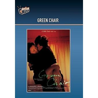 Green Chair [DVD] USA import