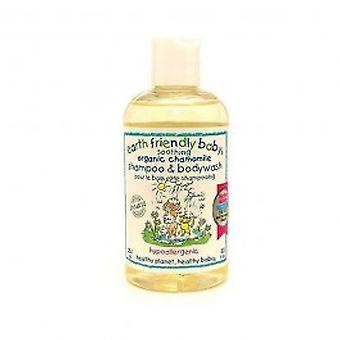 Earth Friendly Baby - Soothing Chamomile Shampoo 250ml
