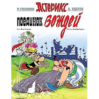 Asterix in Russian: Asteriks Poedinok Vozhdej /� The Battle of the Chieftains