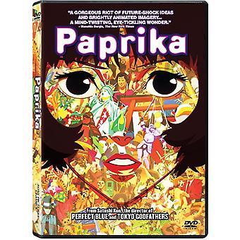 Paprika [DVD] USA import