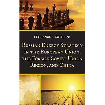 旧ソ連地域と中国におけるロシアのエネルギー戦略
