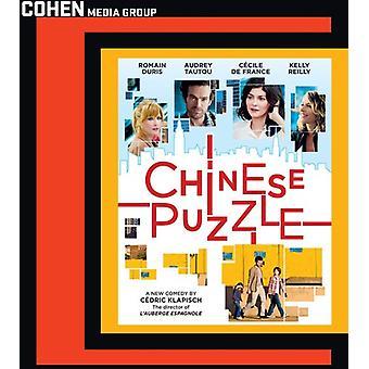 Chinese Puzzle [BLU-RAY] USA import