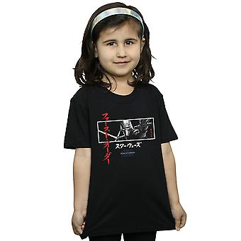 Star Wars The Rise Of Skywalker Kylo Ren Katakana Art Stripe Girls T-Shirt