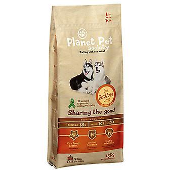 Planet Pet Pienso para Perros Active de Pollo y Arroz (Dogs , Dog Food , Dry Food)