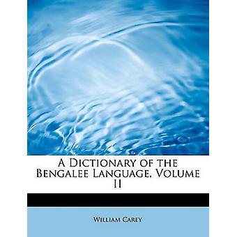 En ordliste av Bengalee språk II av Carey & William