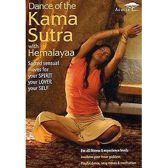 Danza dell'importazione USA Kama Sutra [DVD]