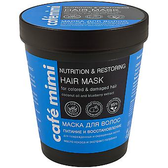 Cafe Mimi Nourishing and Repairing Hair Mask for weak and fragile hair 220 ml