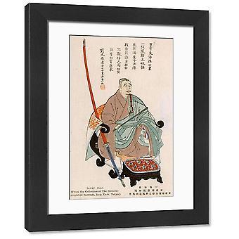 The Zen priest Ikkyu Osho. Large Framed Photo. The Zen priest Ikkyu Osho. Date: circa 18th century.