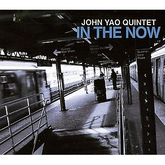 John Yao - In the Now [CD] USA import