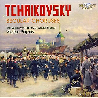 P.I. Tchaikovsky - Tchaikovsky: Secular Choruses [CD] USA import