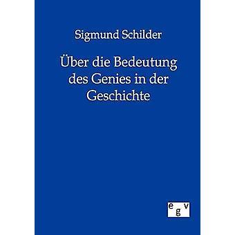 BER die Bedeutung des henget der Geschichte Schilder & Sigmund