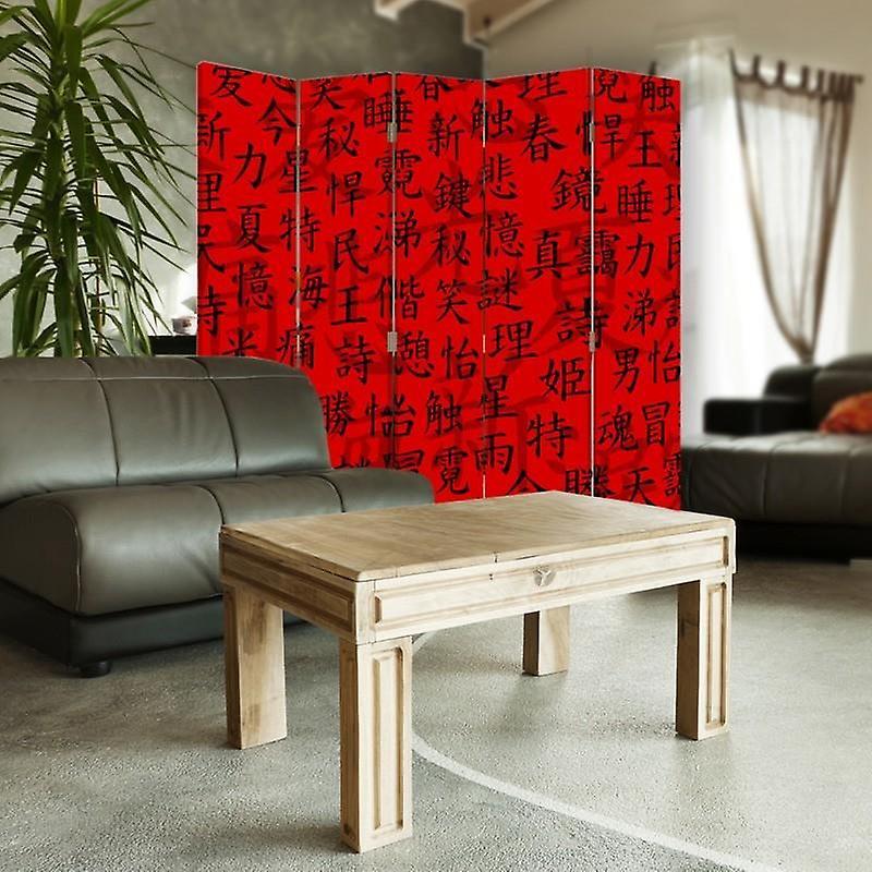 Diviseur de chambre, 5 panneaux, double-sided, toile, ChParrotcters japonais