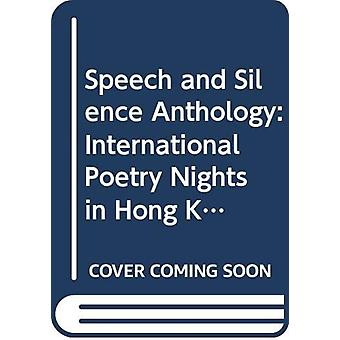Speech and Silence (Single-Volume Anthology) by Shelby Chan - 9789882