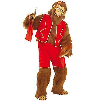 Crazy Monkey Plush Costume (Jumpsuit Shorts Vest Hands/Feet)