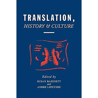 Bassnett ・ スーザンによって翻訳歴史文化