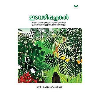 C. Rajagopalan by Rajagopalan & C.