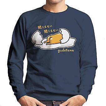 Gudetama die unmotiviertesten Ei Männer's Sweatshirt