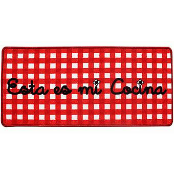 البساط الأحمر ماء المطبخ 44 × 100 سم (المطبخ، وتنظيم المطبخ، الآخرين)
