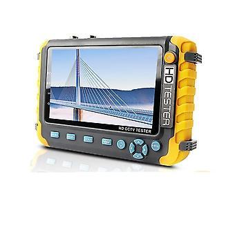 8mp كاميرات المراقبة فيديو اختبار, شاشة صغيرة