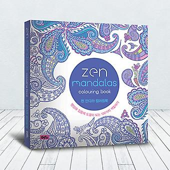Mandalas Flower Coloring Book For, Adult, Relieve Stress, Graffiti Painting,