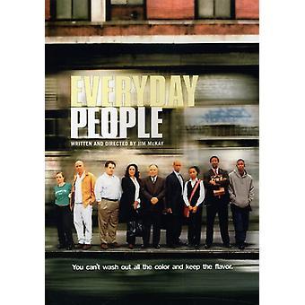 普通の人々 [DVD] 米国をインポートします。