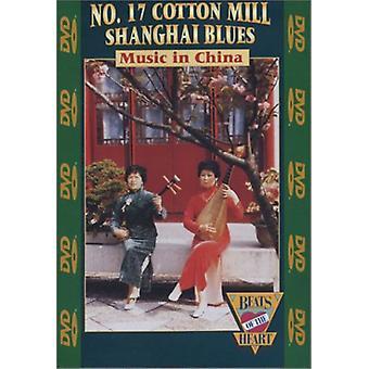 No 17 coton Mill Blues-musique de Shanghai en Chine [DVD] USA import