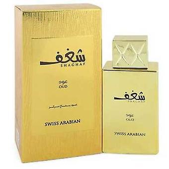 شاحاف عود من قبل السويسري ة العربية Eau de Parfum Spray 2.5 Oz (نساء) V728-546347