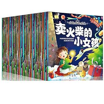 Parent Child Kids Baby Classic Fairy Tale Story Bedtime Story Book