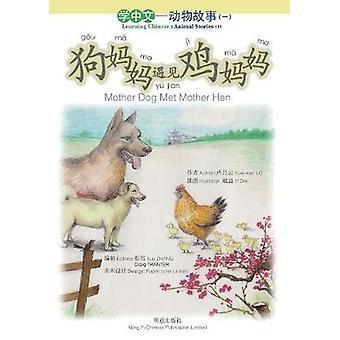 Mother Dog Met Mother Hen by LO & Yuet wan