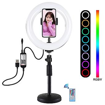 PULUZ 7,9 tum 20cm RGBW Ljus + Rund Bas Desktop Mount Dimbar LED Dual Color Temperatur LED Böjd ljus ring Vlogging Selfie Fotografering Video