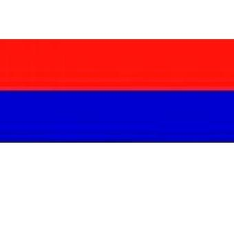 Serbia Flag 5ft x 3ft (100% Polyester) With Eyelets For Hanging