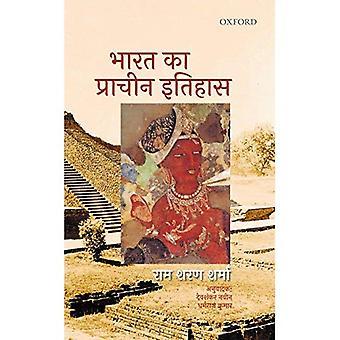 Bharat ka Prachin Itihas:-