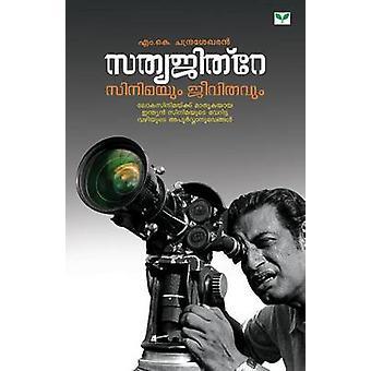 Satyajitray  Cinemayum Jeevithavum by Chandrasekharan & M.K.